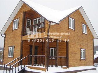 Смотреть фото Загородные дома Дом из бруса Калужская область 27955244 в Москве