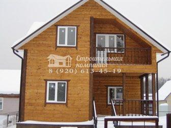 Смотреть foto Загородные дома Дом из бруса Калужская область 27955244 в Москве