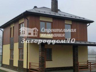 Скачать бесплатно изображение Продажа домов Дома в Подмосковье Киевское шоссе 27999510 в Москве