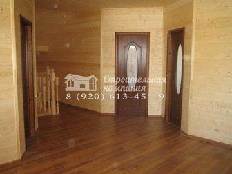 Увидеть изображение Загородные дома Коттедж Калужское шоссе 250кв, м, на 15 сотках 28644677 в Москве