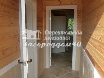 Уникальное изображение Продажа домов Коттедж в Подмосковье Калужское шоссе 28672057 в Москве