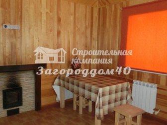 Свежее фотографию Загородные дома Продажа дачи по Киевскому направлению, Наро-Фоминский район 28975455 в Москве
