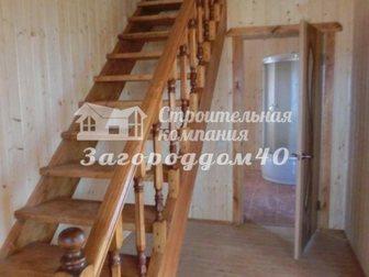 Скачать бесплатно фотографию Продажа домов Продажа дачи по Калужскому шоссе 28975477 в Москве