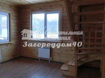 Скачать бесплатно фото Загородные дома Продам дом Киевское шоссе 29322493 в Москве