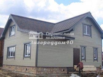 Свежее foto Продажа домов Дом по Калужскому шоссе 29363967 в Москве