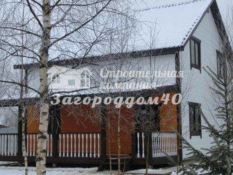 Просмотреть изображение Продажа домов Дом, коттедж Киевское шоссе в окружении лесного массива 29648417 в Москве
