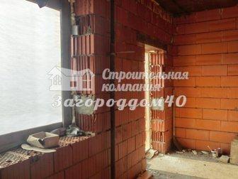Смотреть изображение Загородные дома Продажа дома в Калужской области 29840002 в Москве