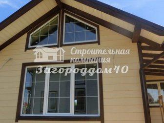 Увидеть изображение Загородные дома Продаю дом по Калужскому шоссе 30150201 в Москве