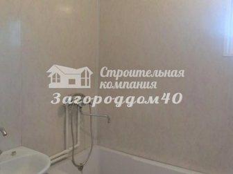 Просмотреть изображение Продажа домов Дом в деревне 30443258 в Москве