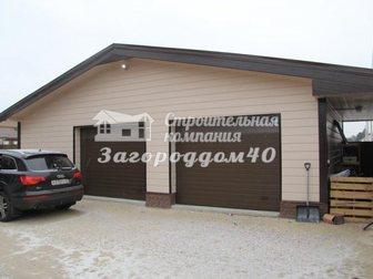 Просмотреть изображение Загородные дома Коттедж в сосновом бору на участке 24 сотки 30764863 в Москве