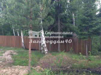 Новое фотографию Продажа домов Продам дом в деревне недорого по Ярославскому шоссе 30948242 в Москве