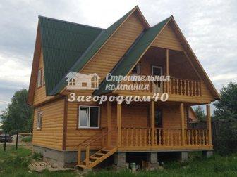 Свежее фотографию Продажа домов Продам дом в деревне недорого по Ярославскому шоссе 30948242 в Москве