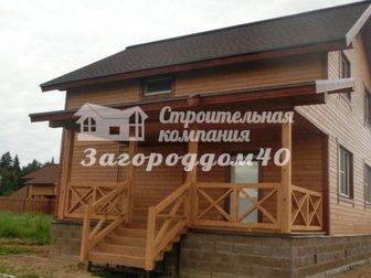 Скачать бесплатно изображение Загородные дома  Дом и баня на 22 сотках 31018530 в Москве