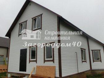 Увидеть изображение Загородные дома Продажа дач в Калужской области 31189679 в Москве