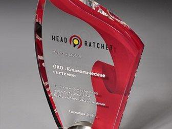 Уникальное фотографию Спортивные клубы, федерации Спортивные награды 32301129 в Москве