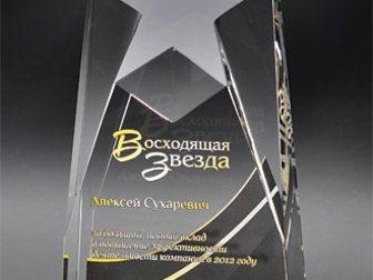 Увидеть foto Спортивные клубы, федерации Спортивные награды 32301129 в Москве