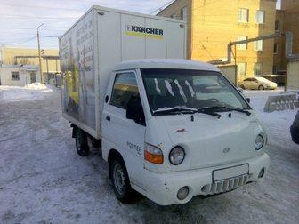 Увидеть фото Бортовой 2008г Hyundai Porter (1, 5т гп) 120 000 км пробег 32310481 в Москве