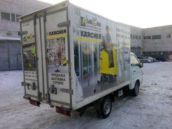 Свежее изображение Бортовой 2008г Hyundai Porter (1, 5т гп) 120 000 км пробег 32310481 в Москве