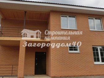 Уникальное foto Загородная недвижимость Продается дом на участке 14 соток по Калужскому шоссе в окружении леса 32321984 в Москве