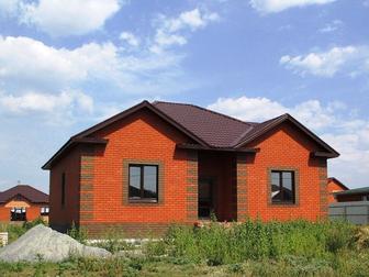Скачать бесплатно фото Продажа домов Продам Коттедж 110м2 , участок 15 соток 32325696 в Белгороде
