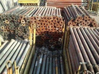 Увидеть foto Строительные материалы Куплю б, у опалубку и комплектующие 32366516 в Москве