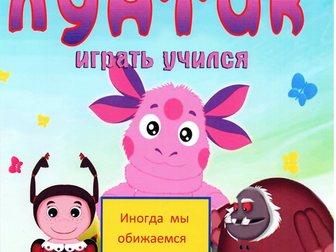 Просмотреть foto  Кукольный театр!Профессиональные актёры, 32371061 в Москве