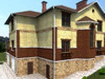 Просмотреть фотографию  Продам коттедж 258 м2 на участке 15, 6 соток город Белгород 32408966 в Белгороде