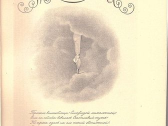 Уникальное фото  Книга Артистка балета Мария Тальони, С, -Петербург, 1912 г, 32419071 в Москве