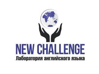 Свежее изображение  Курсы английского языка 32425951 в Москве