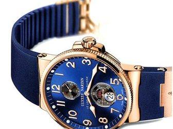Скачать бесплатно фотографию Разное Часы Ulysse Nardin 32453062 в Москве