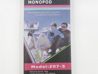 Свежее foto  Моноподы оптом от производителя 32478218 в Москве