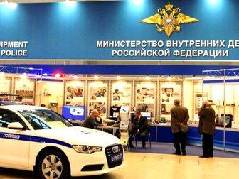 Свежее foto  Московский университет МВД России 32525138 в Москве