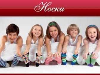 Увидеть изображение Женская одежда Магазин нижнего белья, колготок и трикотажа 32554323 в Москве