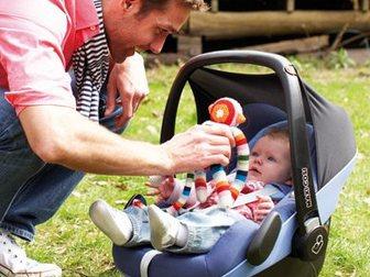 Свежее foto Детские автокресла Детское автокресло Maxi-Cosi Pebble 0+ (до 13 кг) доставка бесплатно! 32558444 в Москве