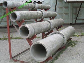 Увидеть фотографию Строительные материалы для объявлений по цементу, жби, блокам и асбестоцементным изделиям 32618065 в Москве