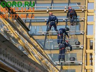 Просмотреть foto  Мытье стекол профессиональными мойщиками 32621818 в Москве