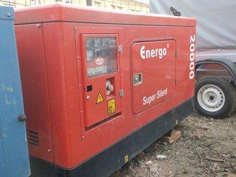 Скачать фотографию  Дизель-генератор Energo ED 20/400 2007г, бу 32623735 в Москве