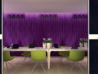 Смотреть изображение  Декоративная дизайнерская панель 3D Artpole, ЭКО, 000008 Faktum, 32626331 в Москве