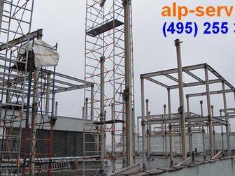 Скачать бесплатно foto Разное Монтаж сборных конструкций 32632848 в Москве
