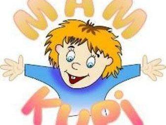 Скачать бесплатно foto Детские магазины Детский секонд-хенд 32635271 в Москве