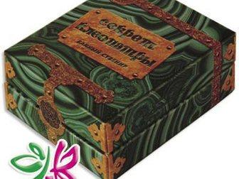 Скачать бесплатно фото Косметика Банные сувенирные наборы, (4 вида), Опт, розница 32643017 в Москве