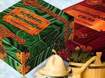 Свежее фотографию Косметика Банные сувенирные наборы, (4 вида), Опт, розница 32643017 в Москве