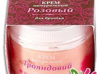 Просмотреть изображение Косметика Натуральный крем для бритья (2 вида), Опт, розница 32643047 в Москве
