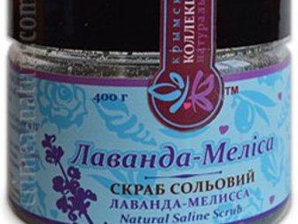 Уникальное фотографию Косметика Косметические солевые скрабы (6 видов), Опт, розница 32643060 в Москве