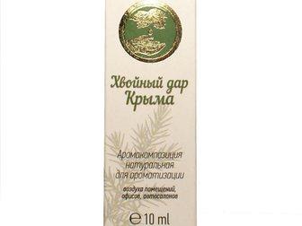 Смотреть изображение Косметика Аромакомпозиции (8 видов), Опт, розница 32643130 в Москве