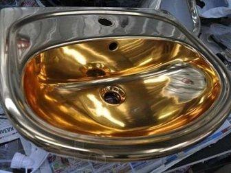 Смотреть фото  Хромирование , химическая металлизация 32668955 в Москве