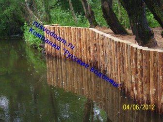 Новое фотографию  берегоукрепительные работы не дорого 32677169 в Москве