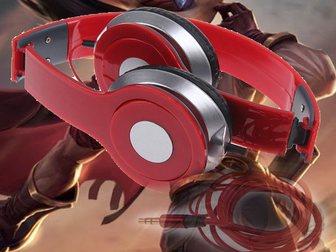 Смотреть изображение  Beats, профессиональные, складные, поддерживают 3D 32682073 в Москве