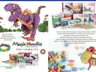 Уникальное foto  Artik-Toys - оптово-розничный интернет-магазин товаров для детей 32694831 в Москве