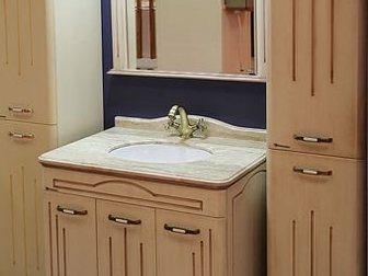 Увидеть foto Мебель для ванной Тумба с раковиной Bellezza Аллегро Люкс 80 32695809 в Москве
